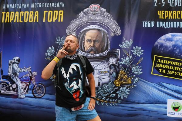 tarasova_gora2016_039