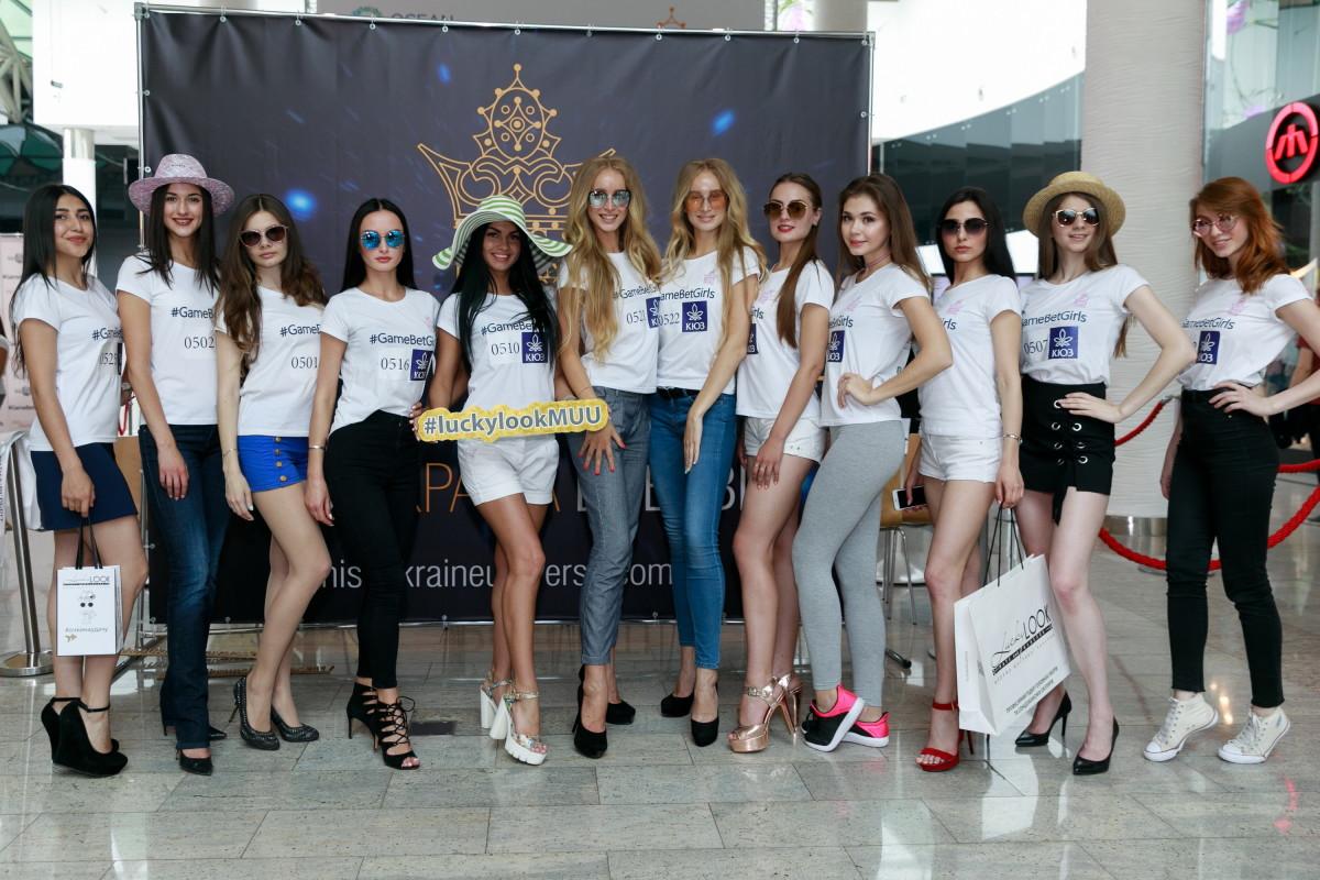 конкурсантки конкурса красоты