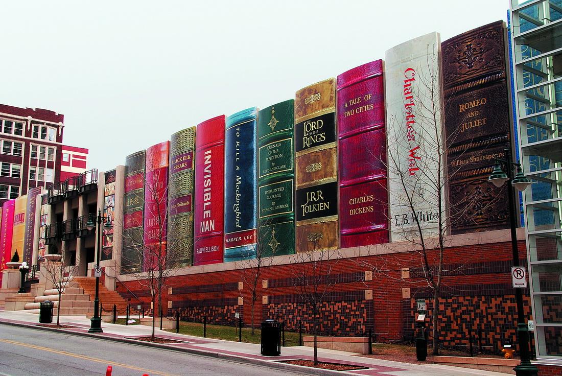 фото Центральная библиотека
