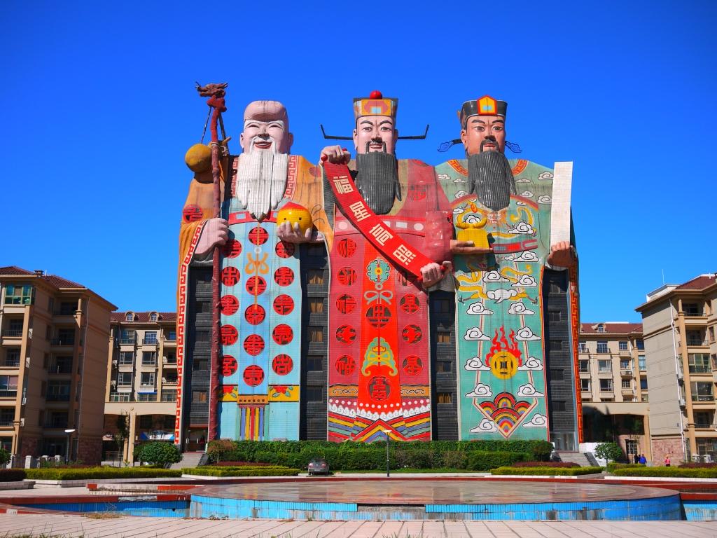 фото отель Tianzi Ланфан, китай