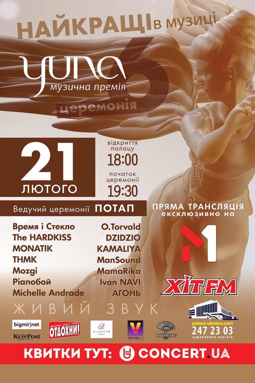 proxy.imgsmail.ru_