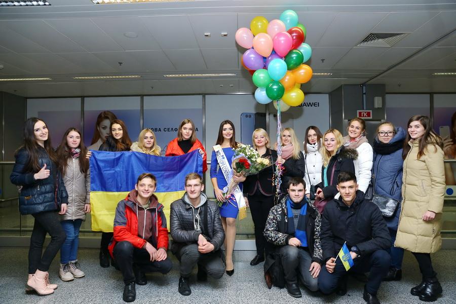 поклонники встречают наталью варченко в аэропорту борисполь фото