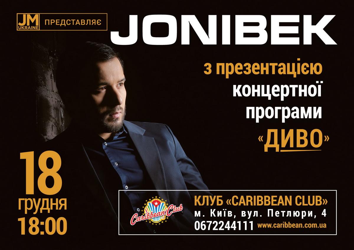 постер JONIBEK