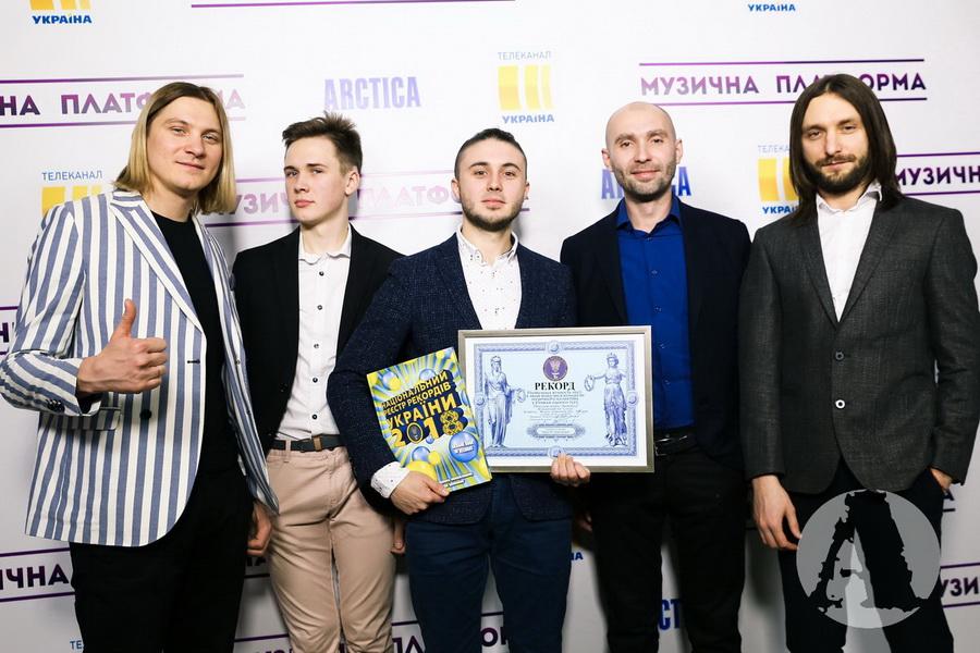 группа антитела музыкальная платформа 2017 фото