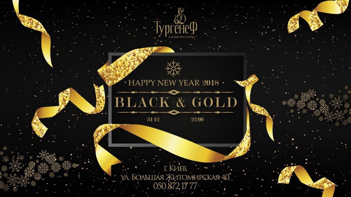 картинка приглашение на Black&Gold New Year в ресторан тургенеф