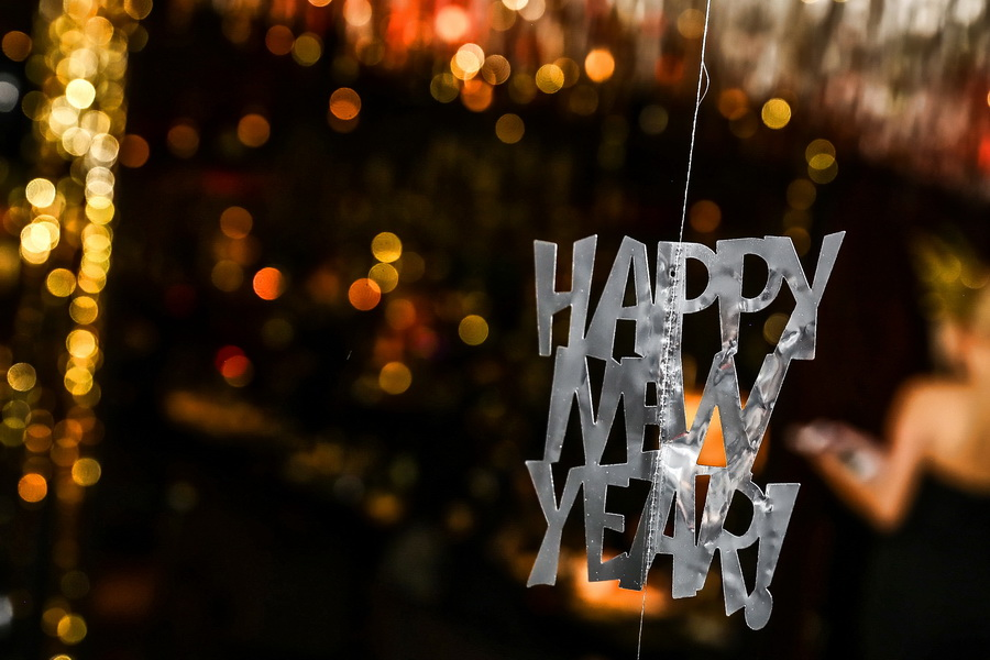 "ёлочное украшение ""happy new year!"""