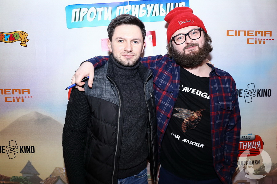 DZIDZIO и DZIDZIO LAMUR - Орест Галицкий фото
